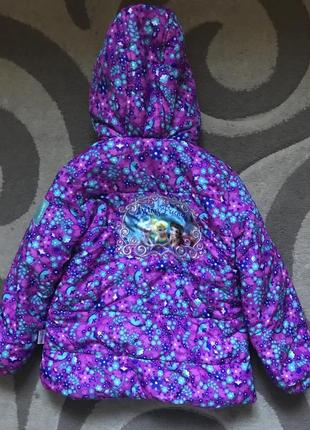 Классная куртка зима/еврозима