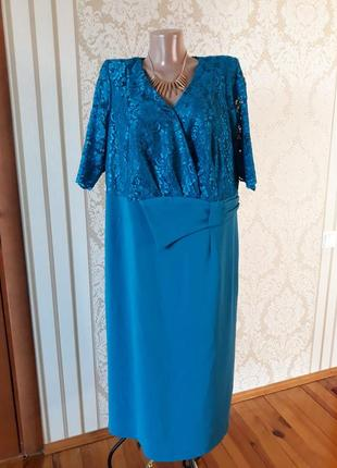 18-20-22-роз.шикарное нарядное вечернее коктельное платье в красивенном цвете