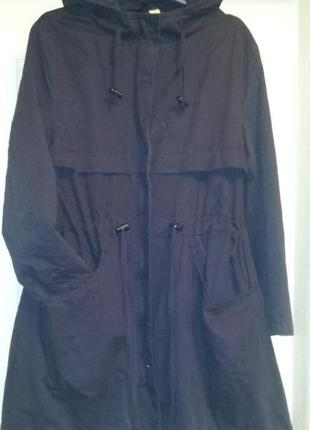 Парка  синяя, курточка, куртка, ветровка