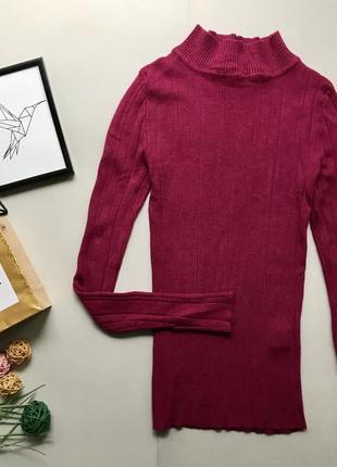 Шикарный марсаловый гольф в рубчик / бордовый свитер в рубчик