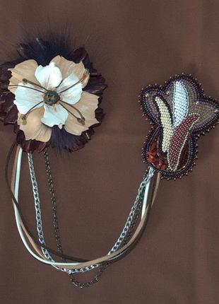 Эксклюзивное двойное украшение для волос,одежды,кожа,бисер