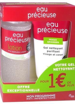 Франция eau précieuse очищающий и дезинфицирующий лосьон 375 мл. и очищающий гель 150 мл