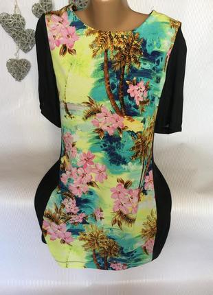 Шикарное платье atmosphere