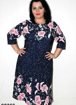 Красивые нарядные длинные платья
