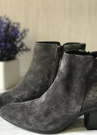 Модные женские ботинки pier  one