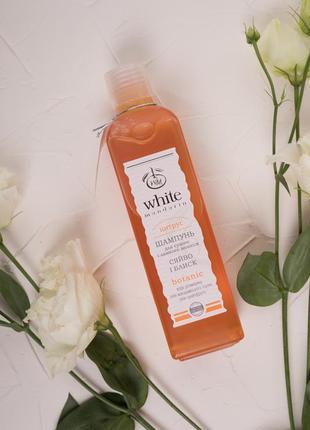 """Шампунь для волос """"цитрус"""" white mandarin- восстановление и защита для сухих волос"""