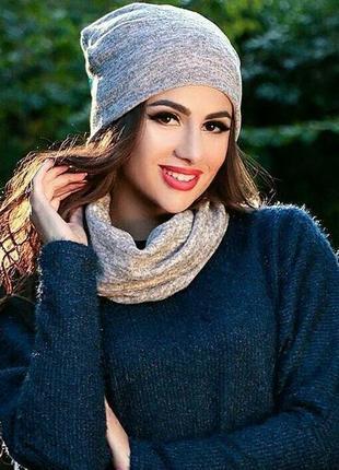 Новая трикотажная теплая серая шапочка на осень, зиму, разные цвета.