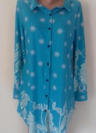 Распродажа!!!платье -туника с принтом