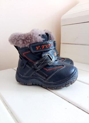 Сапожки,ботинки,зимняя обувь
