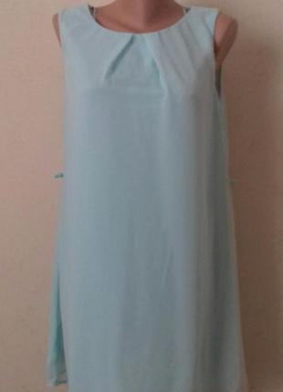Распродажа!!!шифоновое платье atmosphere