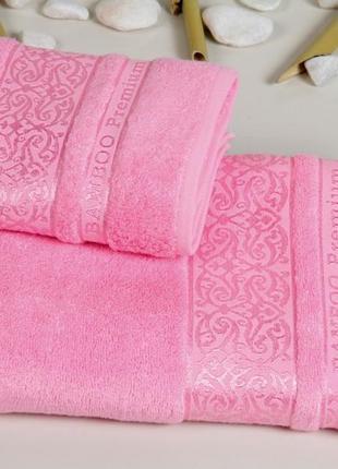 Набор бамбуковых полотенец cestepe premium bamboo 50х90 и 70х140 см