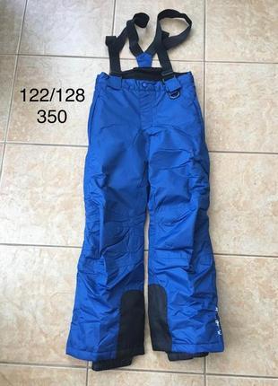 Новые лыжные штаны crivit