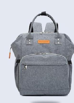 Рюкзак сумка для мамы на коляску или на плечи