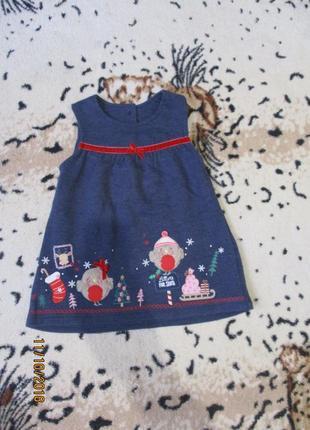 Тепленькое платье сарафан с новогодним/рождественским принтом 3-6-9 мес