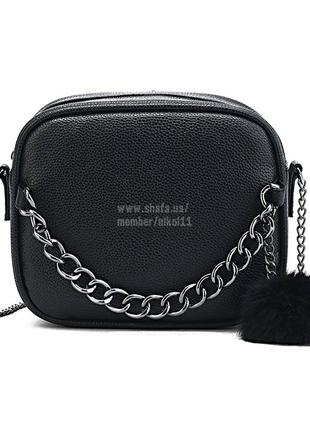 Стильная черная сумка кроссбоди с цепью на длинном ремешке через плечо с мех помпоном