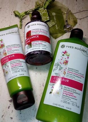 Набор комплексный уход за окрашенными волосами yves rocher+подарок