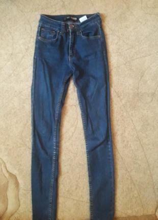 Джинсы skinny mns jeans milan