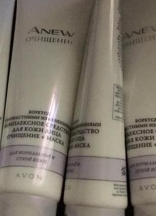 """Комплексное средство для лица """"очищение+маска"""""""