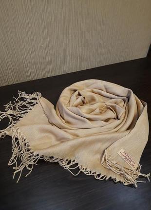 ❣шикарный кашемировый шарф шаль бежевый качество