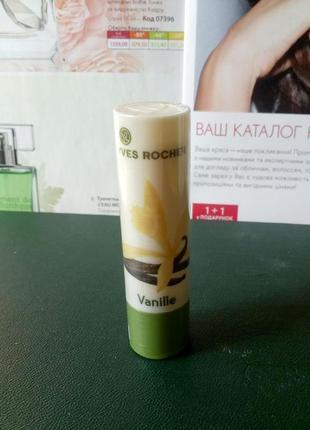 Бальзам для губ ваниль (vanille) yves rocher (ив роше), стик: 4,8г