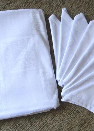 Скатерть белая 160х220 салфетки 8 шт