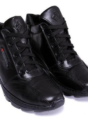 Мужские зимние кожаные ботинки columbia 44,45р