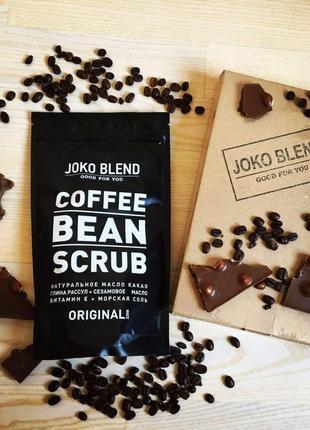 Кофейный скраб для тела joko blend 200 gr. original шоколад