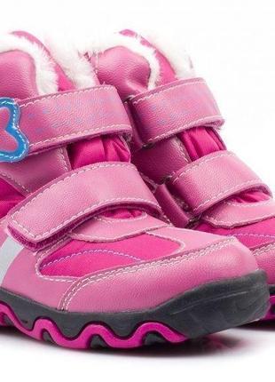 Красвенные розовые сапоги на девочку термосапожки зимние сапоги осень зима