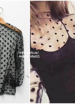 Эффектная прозрачная кофточка гольф сетка водолазка блузка блуза2