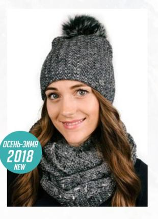 Серебристая женская тёплая шапка качество шикарное