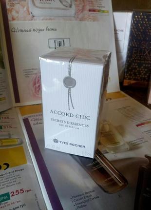 Женская парфюмированная вода accord chic (шик) yves rocher (ив роше), 30 мл