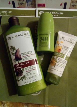 Набор шампунь жожоба, дезодорант зеленый лимон, крем для рук yves rocher (ив роше)