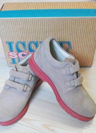 Школьные туфли натуральный замш