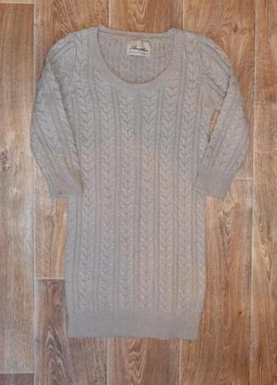 Красивое теплое платье-туника athmosphere