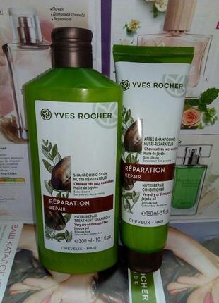 """Набор шампунь и бальзам для волос жожоба """"питание и восстановление"""" yves rocher (ив роше)"""