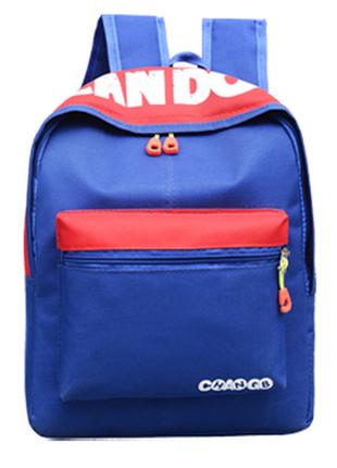 3-121 детский рюкзак городской стильный вместительный