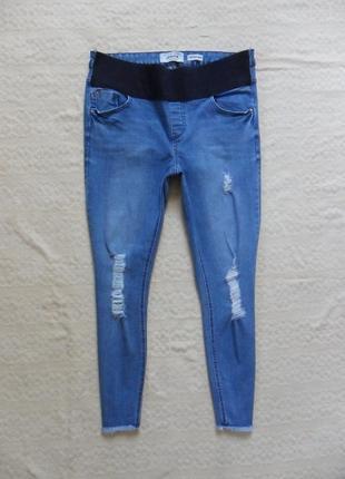 Хит сезона джинсы скинни с бахромой для беременных new look, 10 размер.