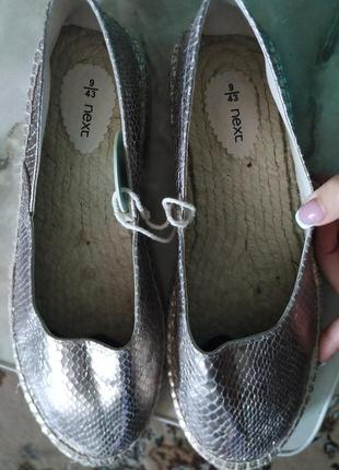 Туфли лофферы next 43 размера