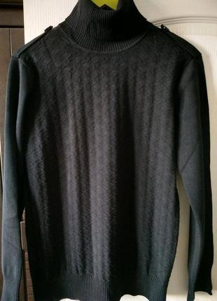 Inwear matinique свитер гольф джемпер