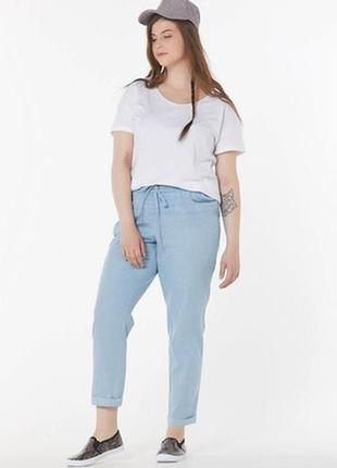 Распродажа!супер брюки с высокой посадкой прямые,натуральные