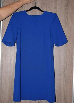 Синее платье с плечиками river island