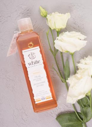 """100% натуральный гель для интимной гигиены """"цитрус"""" white mandarin- деликатный уход."""