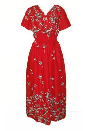 Длинное расклешенное платье в пол макси цветочный принт