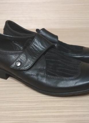 Туфли на мальчика, подростковая бартек bartek