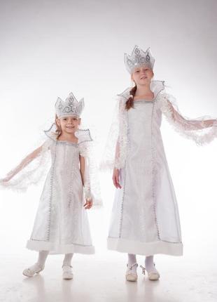 Детский карнавальный костюм- зима, снежная королева