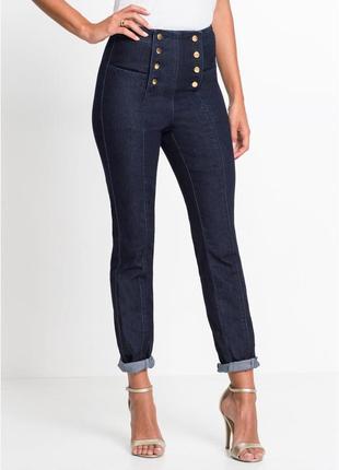 Супер джинсы с высокой талией bonprix