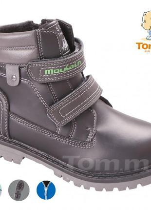 Легкие зимние сапоги ботинки прошитые внутри шерсть легкі зимові чоботи  черевики р.27-32 8131320737b92
