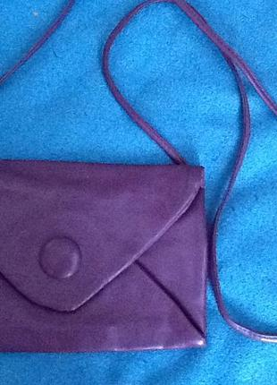 Сумочка кросс боди фиолетовая atmosphere
