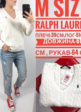 Свитер белый косичка вязка ralph lauren джемпер