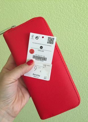 Кошелёк красный bershka новый кошелёк женский